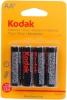 Батарейка Kodak Extra Heavy Duty R6, 4шт.
