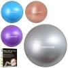 Мяч для фитнеса-65см M 0276 U/R (12шт) Фитбол, резина, 900г, 4 цвета, в кор-ке, 17,5-23-8см рис. 1