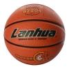 Мяч баскетбольный S 2204 (20шт) размер6,рисунок-печать,540-580г,в кульке, рис. 1