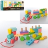 Деревянная игрушка Паровозик MD 2483 (16шт) каталка, геометрика, в кор-ке, 35-12-7,5см рис. 1