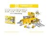 Набор автопаркинг с грузовыми и строительными машинами - фото 1