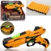 Пистолет FJ1053 пули-присоски свет