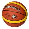 Мяч баскетбольный MS 2770 (40шт) размер7, резина, 600-620г, в кульке рис. 1