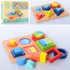 Дерев'яна іграшка Геометрика MD 2831