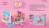 Набор игровой QL075 (12шт) домик/прачечная, аксессуары, кукла10см,48предм,в кор-ке,44-32-15см рис. 1