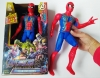 Супергерой DY-H5826-32