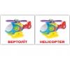 Картки Домана Іграшки/Toys МІНІ (укр./анг. мова) купити Київ Україна
