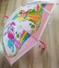 Зонтик детский Little Pony MK 3630-1 со свистком