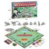 """Настольная игра """"Монополия"""" SC803E"""