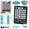 Интерактивный планшет Limo Toy SK 0019
