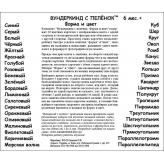 Комплект карточек Домана двухсторонний  (рус. язык) Вундеркинд инструкция