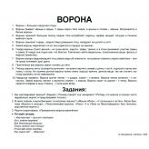 Карточки Домана Птицы с фактами Вундеркинд с пеленок купить Киев Украина