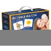Велика валіза карток Домана ламінація українська мова купити
