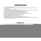Доман карточки с фактами Домашние животные купить киев с доставкой по украине