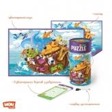 Пазл-игра DoDo Ноев ковчег (200114), 3+