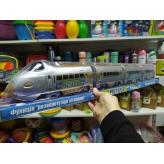 """Поїзд батар 757P (24шт)""""МЕТЕОР"""" з 3-ма вагонами"""