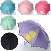 Зонтик детский длина75см (MK 4560-1)