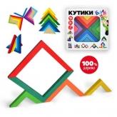 Дерев'яна гра Кутики-балансири 16 елементів (900095)
