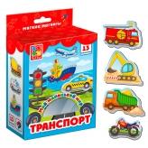 """Гра настільна """"Мій маленький світ """"Транспорт"""" VT3106-12 рис. 1"""