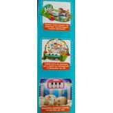 Коврик для младенца HE0603-HE0604