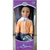 Кукла Софи (M3955-56-58UA) 48см, украинская озвучка