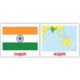 """Карточка Индия из набора мини-карточек Домана """"Страны"""""""