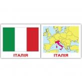 """Карточка Италия из набора мини-карточек Домана """"Страны"""""""