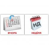МиниКарточки Домана Времена года (укр.язык) купить Киев Украина с доставкой
