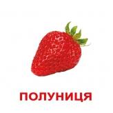 карточки Домана Ягоды на украинском купить Киев с доставкой по Украине