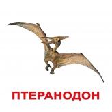 "Карточки Домана ""Динозавры"" с фактами (птеранодон)"