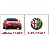 Комплект карточек «Марки автомобилей» МИНИ (рус язык) альфа ромео