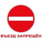 Комплект карточек «Дорожные знаки» МИНИ 60 знак стоп