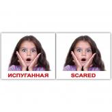 Комплект карточек Домана «Эмоции/Emotions» МИНИ 40 испуганная