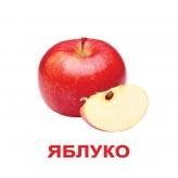 Карточки Домана Мои первые знания на укр. языке (яблоко)