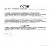 """Комплект карточек домана """"Транспорт"""" (укр. язык)  для детей 0-5 лет"""