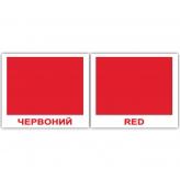 Картки Домана маленькі Кольори двомовні купити Київ Україна