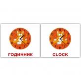 Картки Домана двомовні купити Київ Україна Вундеркінд з пелющок