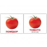 МІНІ Картки Домана Овочі/Vegetables укр-анг Вундеркінд купити Київ Україна