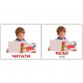 Картки Домана українською та англійскою купити в Києїві Україна