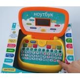 Ноутбук укр PL-719-50