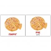 Карточки Домана Еда / Food Пица