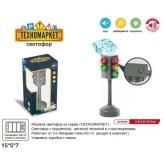 Світлофор PZYF-0055 ''Техномаркет'' з дорожними знаками батар.світ.кор.15*5*7