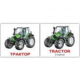 Карточки Домана Транспорт / Transport МИНИ 40 трактор