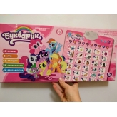 Плакат Букварик интерактивный в стиле My Little Pony X15607